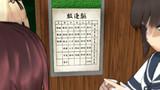 アニメ艦これの時間割【MMDアクセサリ配布あり】