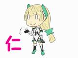 【GIF?】仁↓義↑