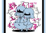 【杏子×もなか】独りんぼエンヴィー【捏造注意】