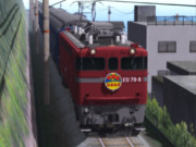 HAMANASU -THE LAST BLUE TRAIN-