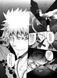 傷物語ワンシーン_02