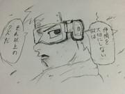 NARUTO−オビト−
