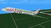 花陽DC-9