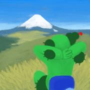 富士山とサボさん