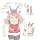 【ポケモンORAS】ダウンジングマシン