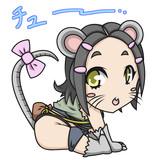 ぷち鉄鼠ちゃん