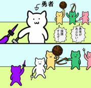 【GIF】ゲームの援護