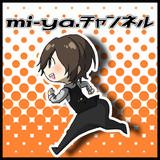 mi-ya.チャンネル番組サムネ_ノーマル