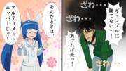 MMD静画「人の話を聞かないニパ子ちゃん」01