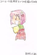 コハエース風阿求というのを描いてみた 色付け版