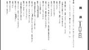 センター淫夢(国語)2015 P03