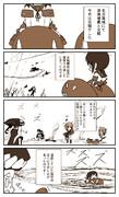 ふぶきちゃんとイきゅうの災難
