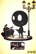 Little black human