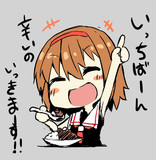 カレー食べてる白露ちゃん可愛い。