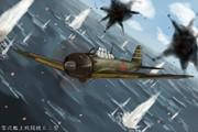 零式艦上戦闘機五ニ型