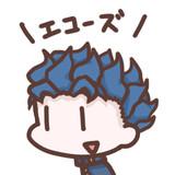 \エコーズ/
