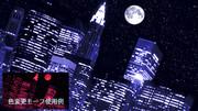 【MMDステージ配布】都市夜景 M5【AL対応スカイドーム】