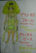 プリンセスピース