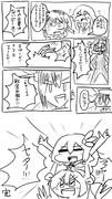 アニメ三話次回予告から推測する明るい艦これ四話