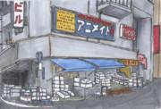 日本一魚臭かったアニメイト仙台店