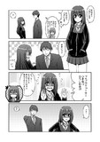 突発アイマス漫画~♪