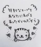 寒いね(*・з・*)