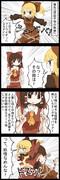 【四コマ】博麗奥義・エンガチョバリア