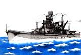 重巡洋艦妙高