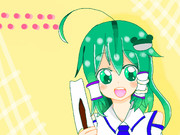 早苗様ぁぁぁぁぁぁ((