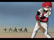 東方野球「十六夜咲夜」