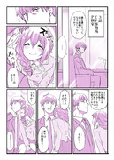 デレマス3話ちひ武妄想漫画