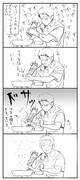 大将と強敵ペッパーミル