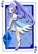 キュアダイヤモンド