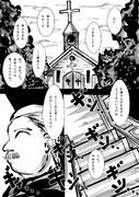 咲夜さんとおぜうさまの話 47