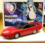 Knight 4000