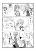 満潮・曙・霞 「買い物」