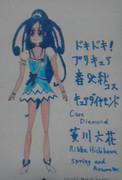 キュアダイヤモンド:春&秋