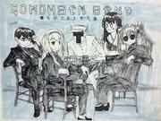 gokohsen sand orchestra