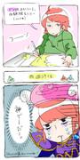 ドラクエ10日記
