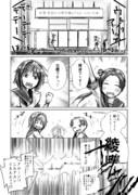 古鷹ちゃん!!!!!!!(+綾波)