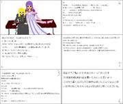 TISRI☆06