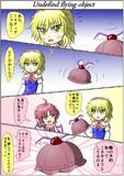 みすちー4コマ 62