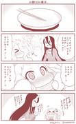 ほっぽちゃんの日常55