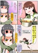 19時の時報ネタ(大井