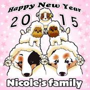 ニコルの家族2