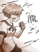 朧の飲む鎮守府のコーヒーは、苦い