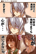 艦これ漫画「アニメ第3話をみた天龍ちゃんの巻」
