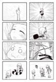 艦これ3話 NGシーン(想像)