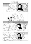 東方漫画「筆が折れてる」