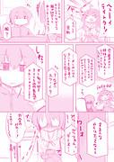 艦これ漫画「霧島だって●●したい~ノロケ」